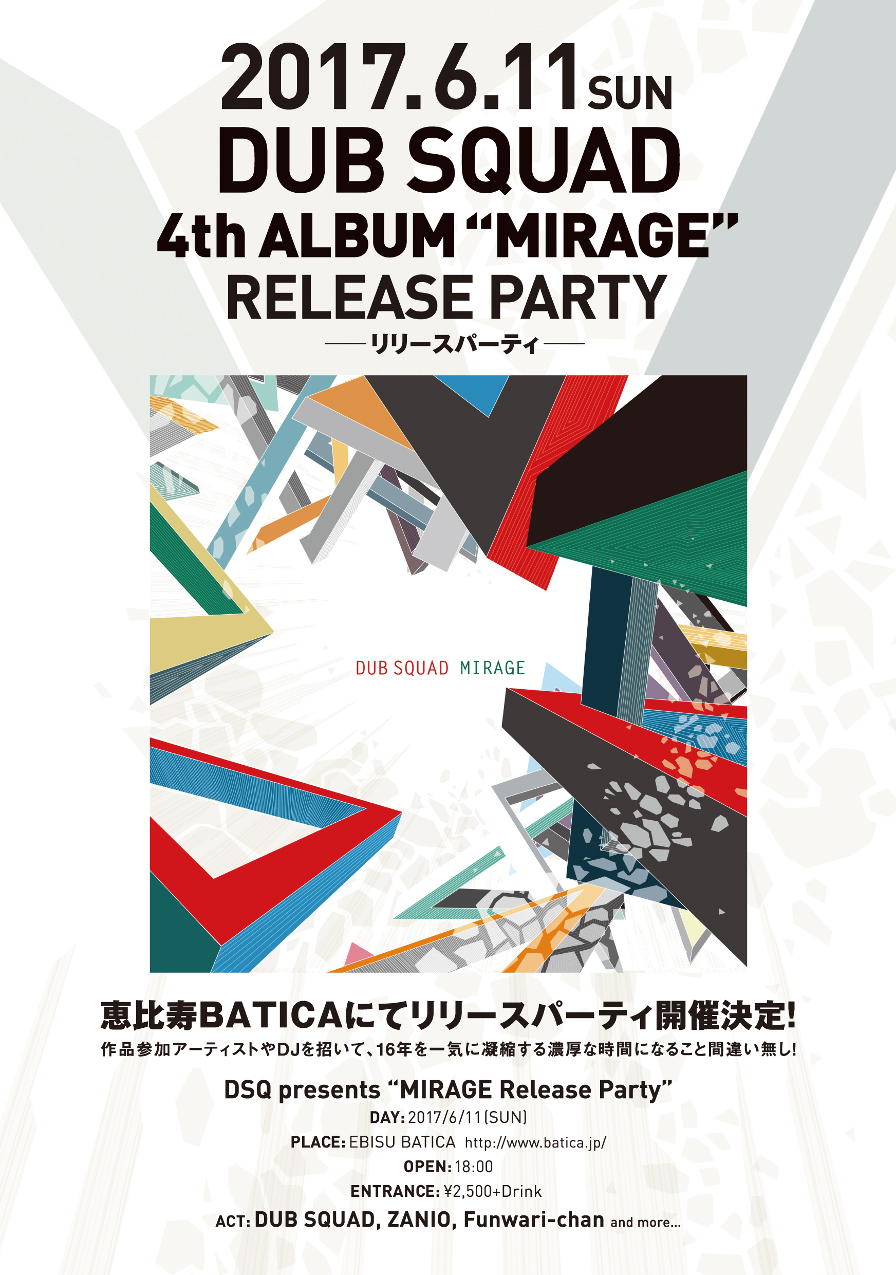 『MIRAGE』release party