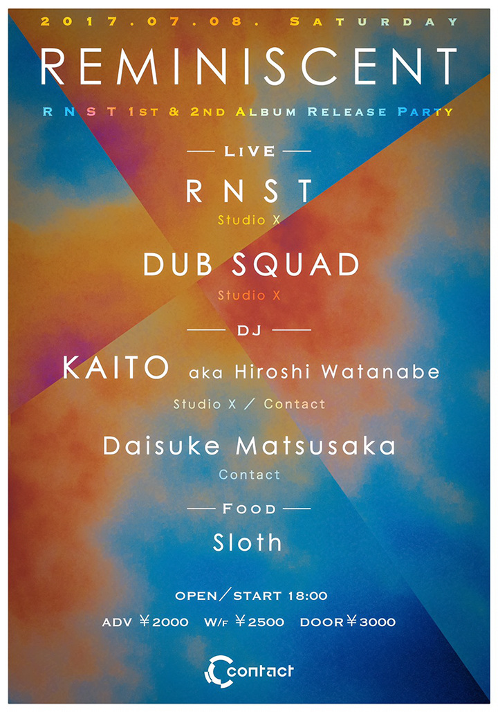 R N S T 1st&2nd release party